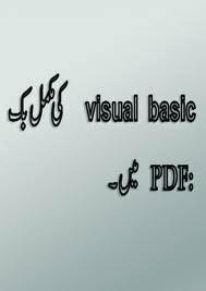 Learn Visual Basic In Urdu, Hindi Download Complete