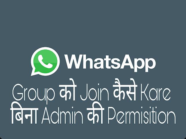 whatsapp Group Account Creat