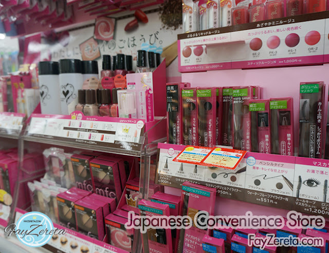 convenience store japan-36