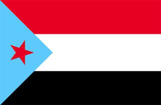 Gambar Bendera Negara Yaman Selatan