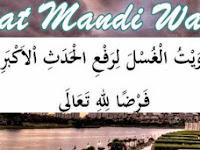 Niat dan tata Cara Mandi Wajib Sebelum Berpuasa Ramadhan