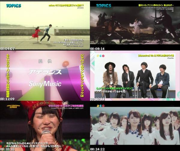 [TV-Variety] Japan Countdown – 2016.11.13