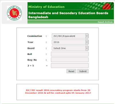 JSC Rescrutiny Result 2016 -http://www.educationboard.gov.bd