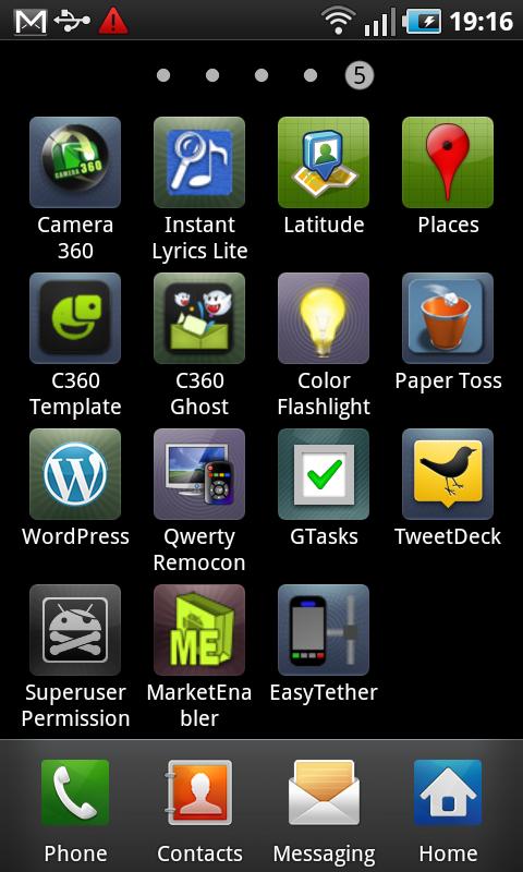 Live Wallpaper Enabler Iphone 4 Islamic World December 2011