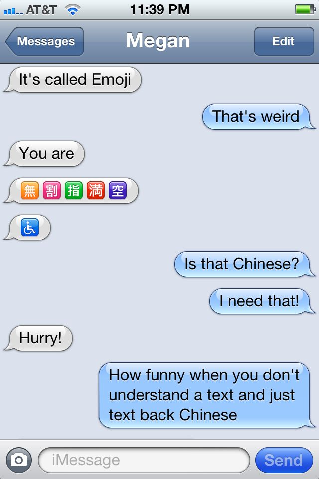 Ting Emoji Text Messages