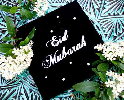 Happy Eid Mubarak 2016 Images