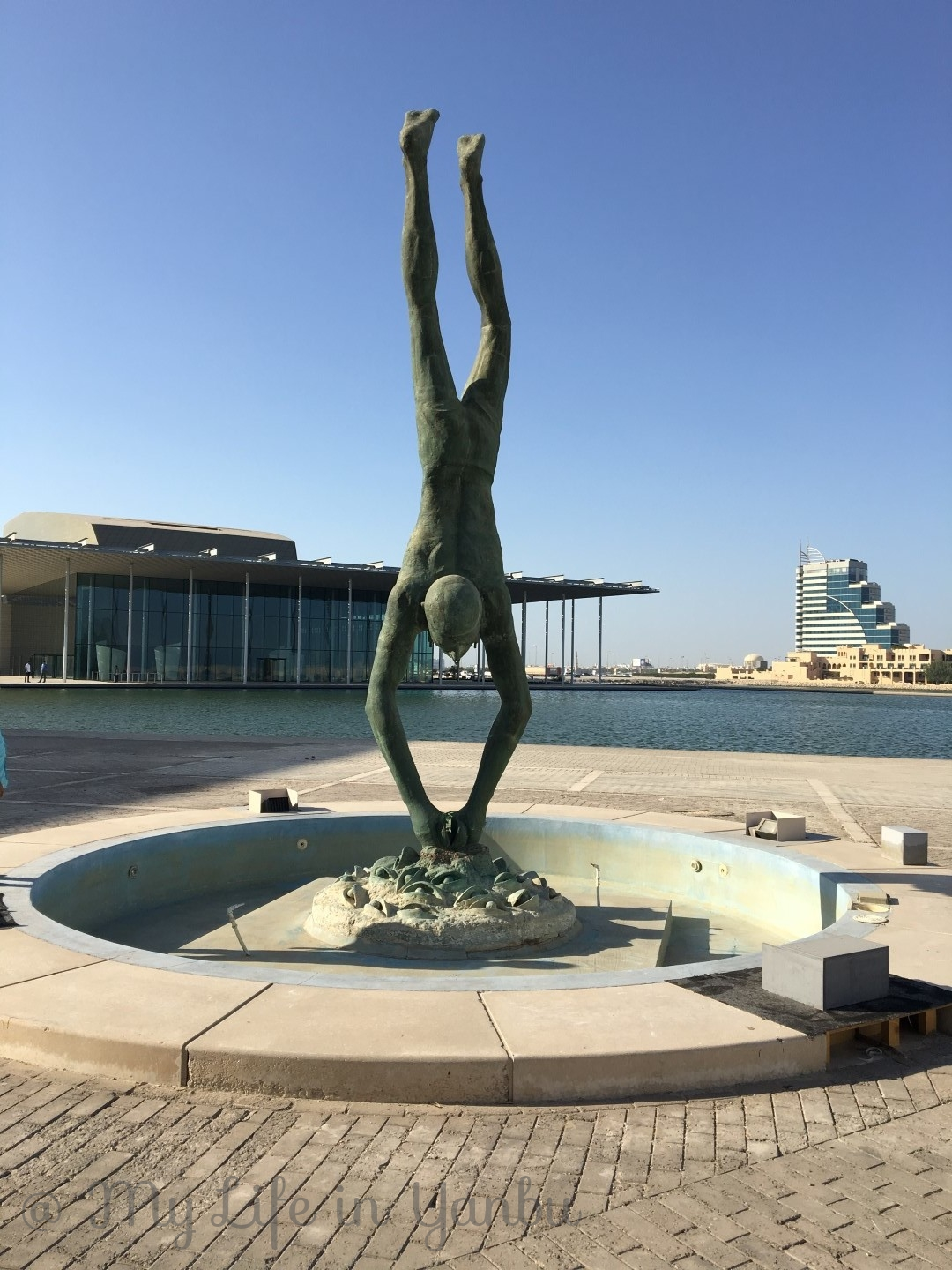 Four Hours at Bahrain National Museum