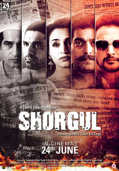 Shorgul 2016 full movie