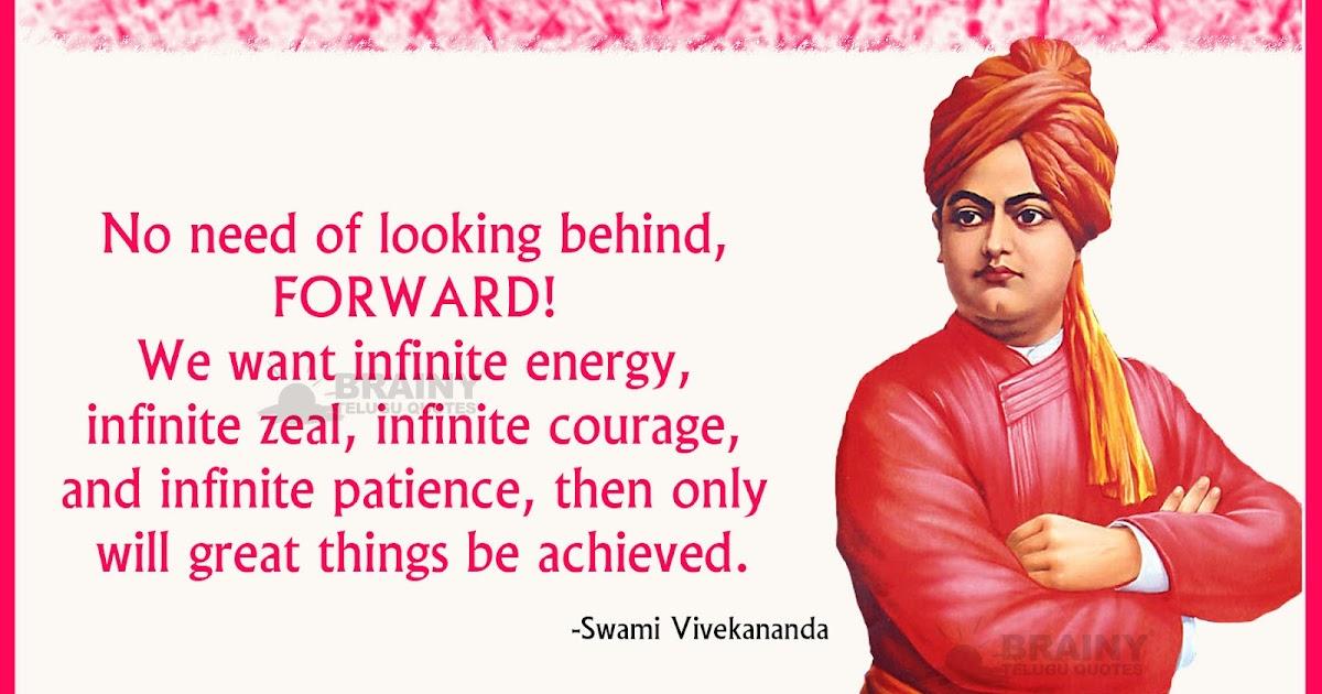 Swami Vivekananda Inspirational Quotes Gallery