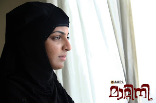 matinee malayalam movie