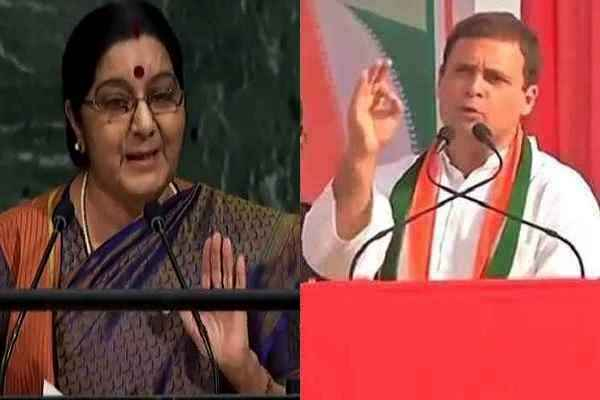rahul-gandhi-thanks-sushma-swaraj-for-united-nation-speech