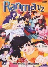 Ranma 1/2 movie 2: La isla de las doncellas [Latino] (1992)