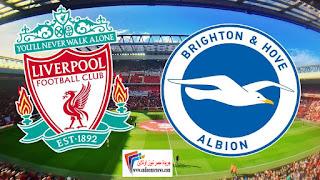 مشاهدة مباراة ليفربول وبرايتون بث مباشر اليوم السبت 25-8-2018 الدوري الانجليزي