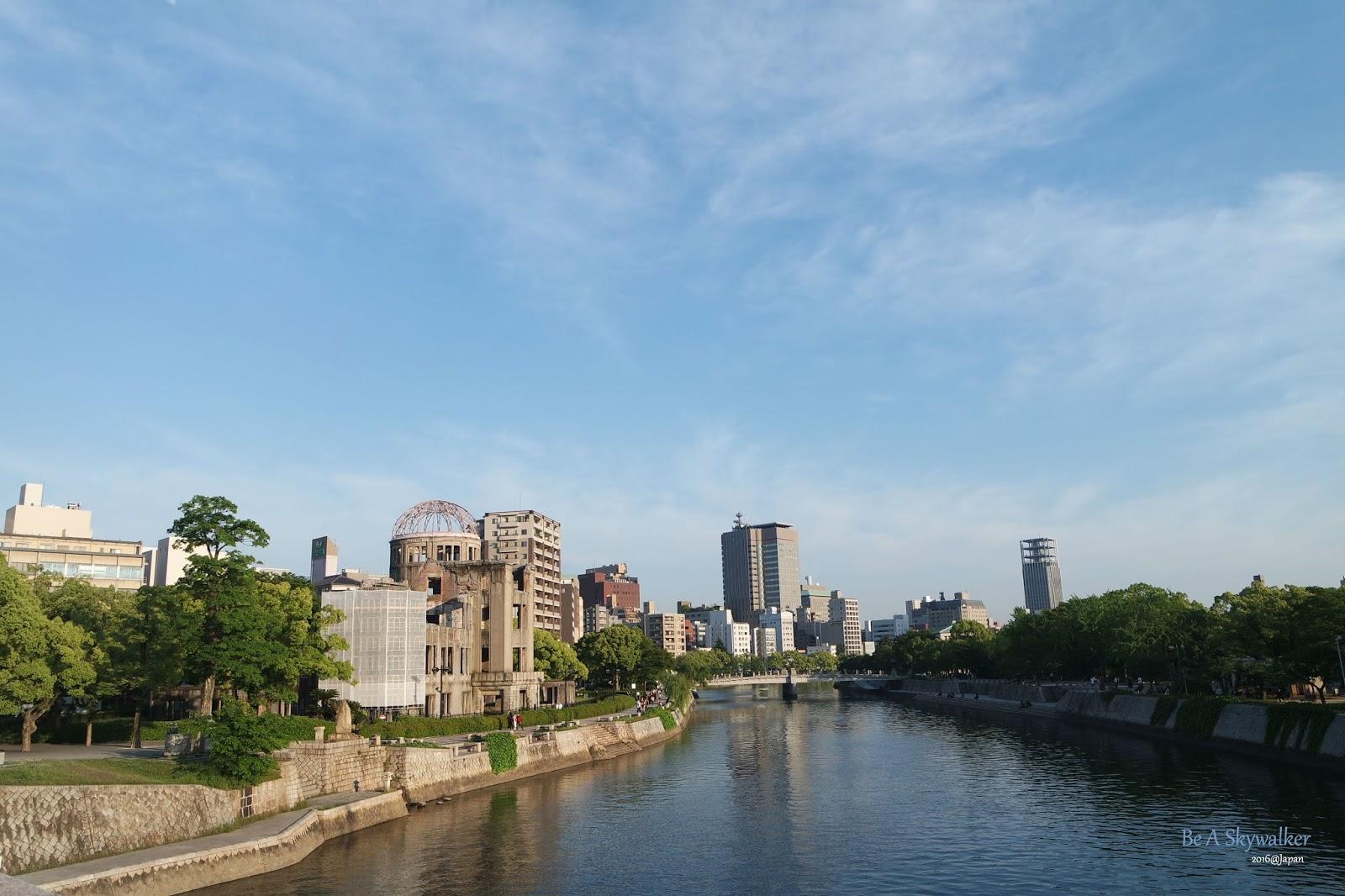 廣島原爆圓頂 A-bomb Dome 和平紀念公園 Heiwakinan Park。廣島京阪12日之旅   Be A Skywalker
