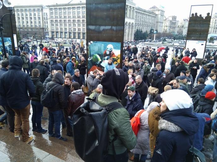 В Киеве проходит акция протеста против освобождения Юрия Крысина, убившего журналиста Веремия