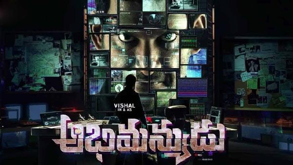 Abhimanyudu Movie Telugu Download Hd: Vishal Abhimanyudu Teaser