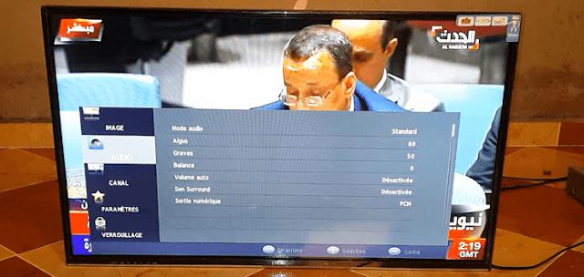 فتح علبة ومراجعة مميزات تلفاز Haier 32 LED TV LE32B9000T