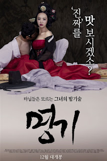 Download Film Kisaeng (2014) HDRip Subtitle Indonesia