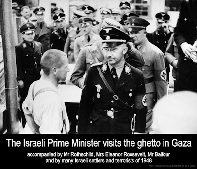 The Israeli Prime Minister