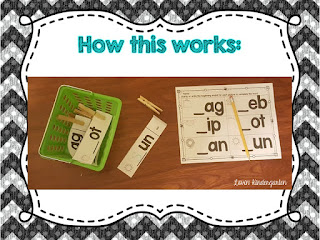 https://www.teacherspayteachers.com/Product/Beginning-Middle-and-Ending-Sounds-CVC-Stations-and-Worksheets-3094040