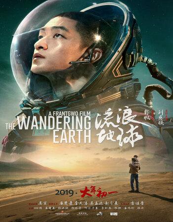 The Wandering Earth (2019) English 720p HDRip 950MB Hindi Subs