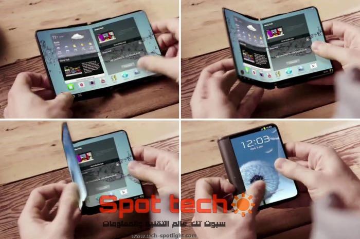 سيكون Android جاهزًا لعصر الهواتف القابلة للطي