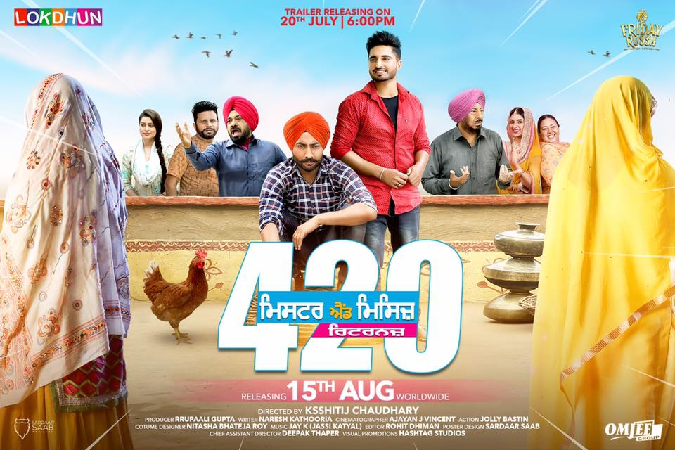 Mr and Mrs 420 Returns - Punjabi Movie 2018 | First Look, Trailer, Movie Reviews