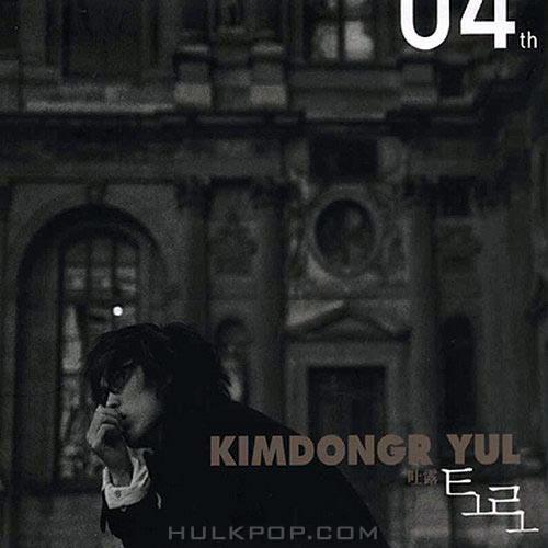 Kim Dong Ryul – Vol.4 Toro (FLAC)