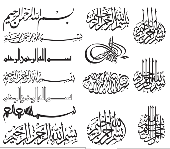 Download Kaligrafi Bismillah Vector Versi CDR