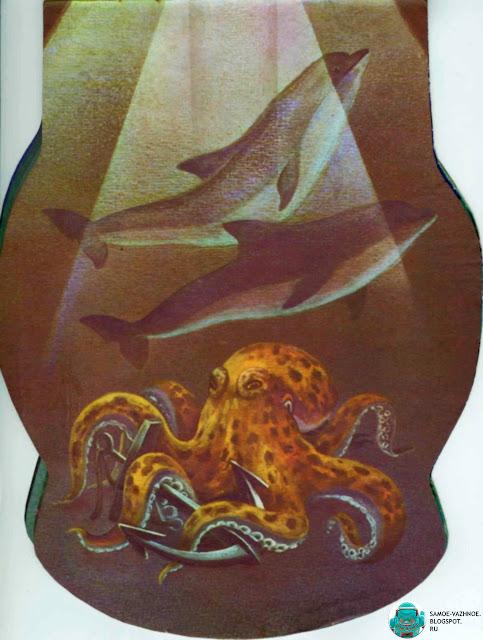 Каталог детские книги СССР советские старые из детства. И. Акимушкин Батискаф художник А. Барсуков.