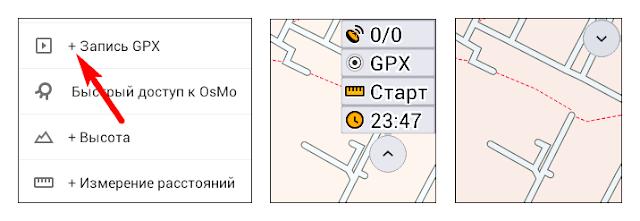 Настройка сворачивания боковой панели - версия 2.3.3.