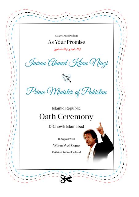 imran khan oath ceremony, imran khan's oath ceremony, aamir khan in pakistan, imran khan and aamir khan, aamir khan in imran khan oath ceremony, oath,