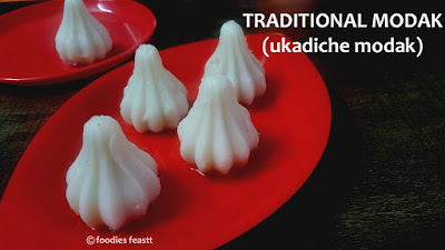 Traditional Modak Recipe / Ukadiche Modak
