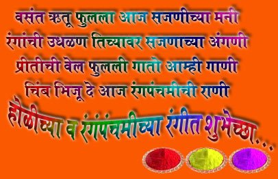 Holi%2Bshayari%2Bimage222%2B%25281%2529 - Best Shayari images of holi 50+