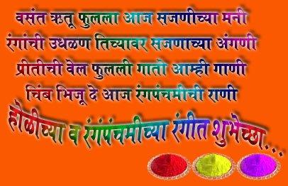 Holi%2Bshayari%2Bimage222%2B%25281%2529 - Best Shayari images of holi 50+
