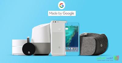 كل ما جاء في مؤتمر Google و منتجاتها هذه السنة Pixel و Pixel XL