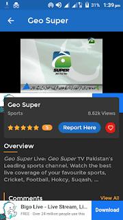 Samaa News Live - screenshot 4