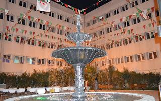 الإقامة الجامعية للبنات بن ناصر بشير بن محمد تاسوست
