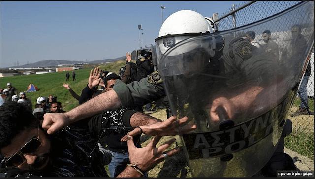 Βουλγαρία & Σκόπια μεταφέρουν Αστυνομία & Στρατό στα σύνορα - Η βραδυφλεγής «βόμβα» οπλίστηκε εντός της Ελλάδας [βίντεο]