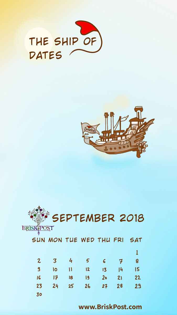 September 2018 calendar with mid-water brown ship drawing cartoon illustration and blue-white background;   calendar type: monthly view, mobile wallpaper;  cartoon calendar template: the ship of dates
