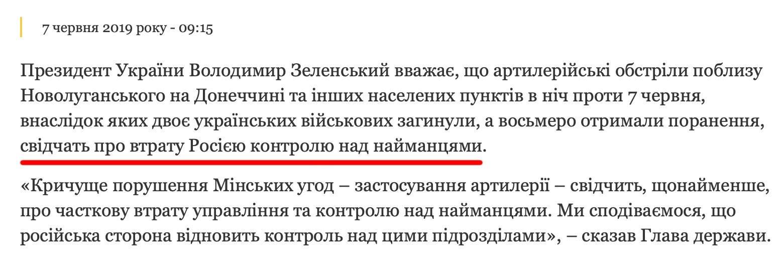 россия утратила контроль