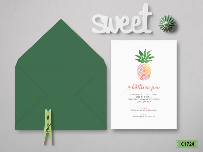 Pineapple Christening invitations C1724