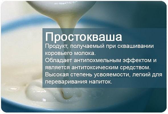 О пользе молочных продуктов