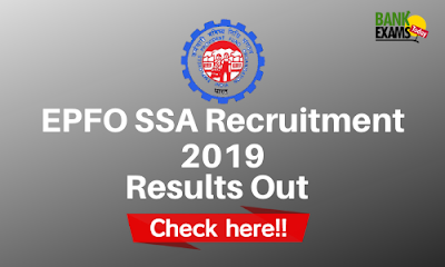 EPFO SSA Recruitment 2019: Prelims Result Out