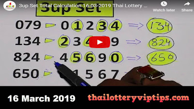 Thailand lottery VIP 3up Set Total Calculation 16 March 2019