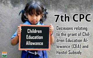 7th-Pay-Commission-Children-Education-Allowance-Hostel-Subsidy