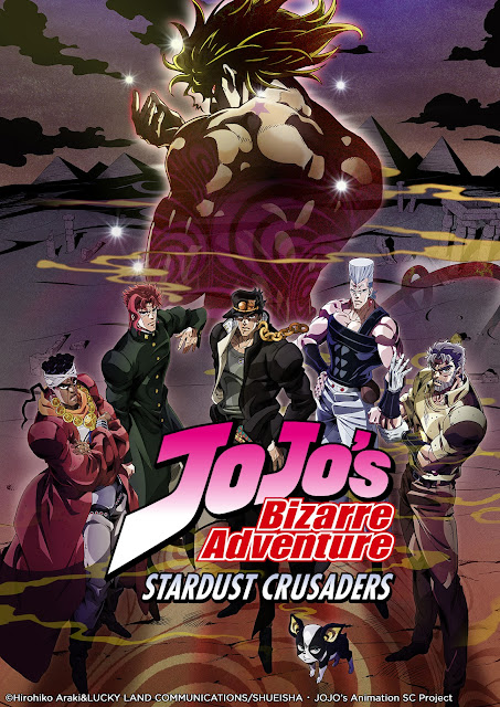 jojo's bizarre adventures stardust crusaders animax ranneveryday