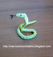 Змея из бисера очковая кобра