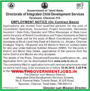 icds-recruitments-www.tngovernmentjobs.in