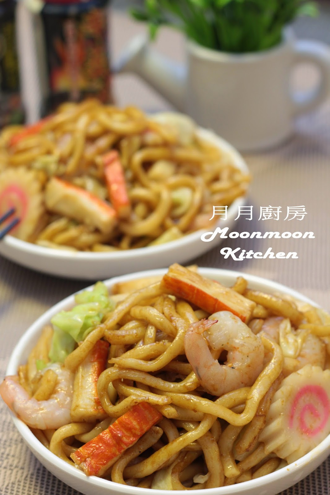 Sandy Mama @ MOONmoon's Kitchen : 食譜~【日式炒烏冬】